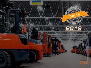 Рейтинг от ООО ''Денал Груп'': ТОП-10 производителей погрузчиков за 2019 год