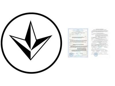 Компания «Денал Груп» получила обновленный сертификат УкрСЕПРО