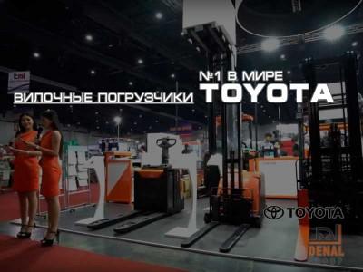 Разработки, делающие вилочные погрузчики Toyota лучшими в мире