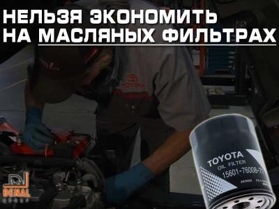 Вилочный погрузчик — почему нельзя экономить на масляных фильтрах для двигателя